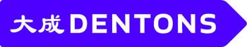 dentons_logo.2016