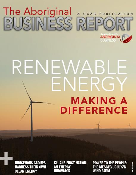 ABR Edition 7 Cover